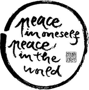 Peace in myself; peace in the world.